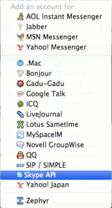 Adium Skype Plugin